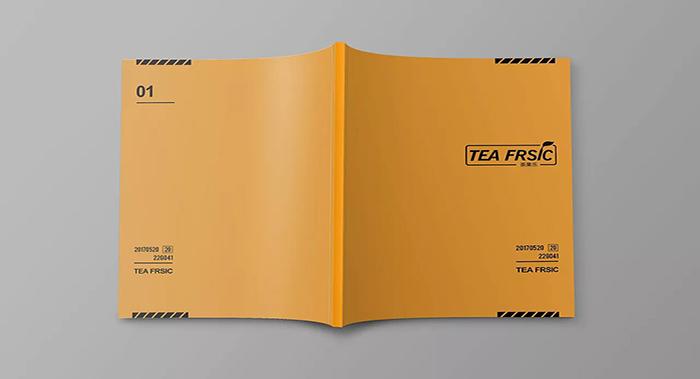 茶果乐产品画册设计-产品画册设计公司