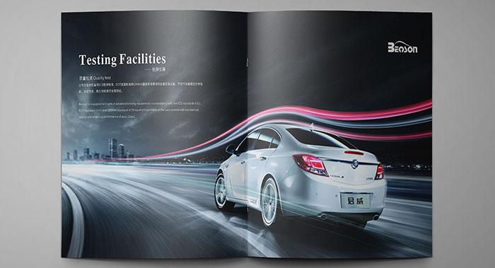 奔迅汽车玻璃行业画册设计-汽车玻璃行业画册设计公司