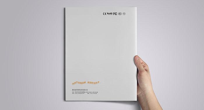 爱可视灯具产品画册设计-灯具产品画册设计公司
