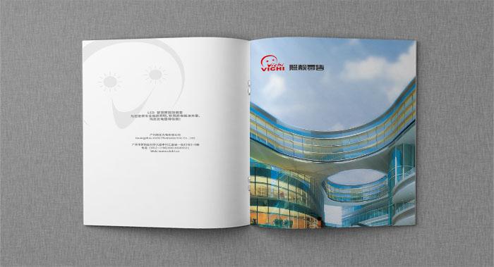 广州做宣传册公司选择哪家做比较高端大气?首选古柏广告设计!