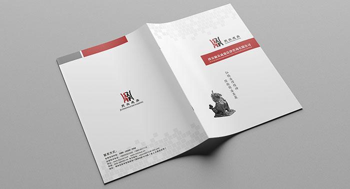 聚众成鼎法律咨询画册设计-法律咨询画册设计公司