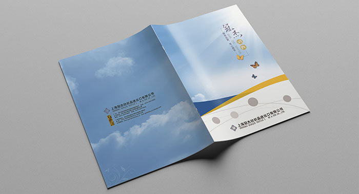 冠杰布料产品画册设计-布料产品画册设计公司