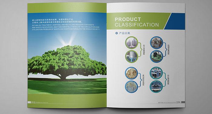 物资回收画册设计-物资回收画册设计公司