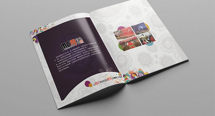 音色传媒宣传画册设计-传媒宣传画册设计公司