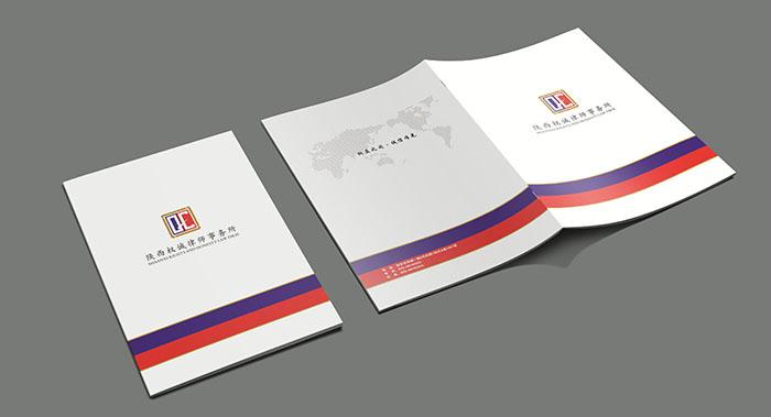 权城律师事务所画册设计-律师事务所画册设计公司