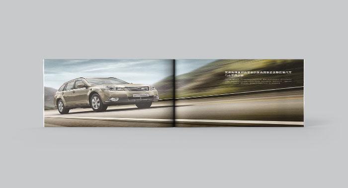 广州汽车配件画册设计-广州汽车配件画册设计公司