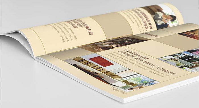 宁江新城房地产画册设计-房地产画册设计公司