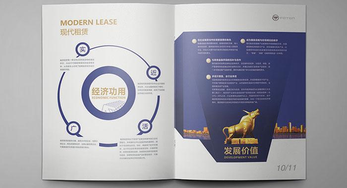 汽车租赁画册设计-汽车出租画册设计-汽车租赁服务公司画册设计