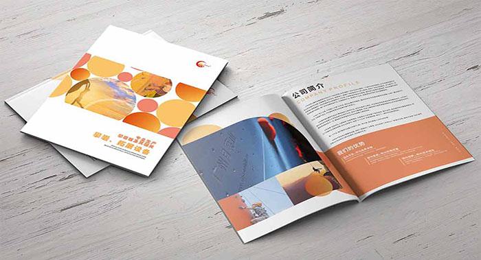 健身器材画册设计-产品宣传画册设计