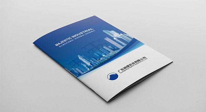 广州电力系统画册设计-广州电力系统画册设计公司