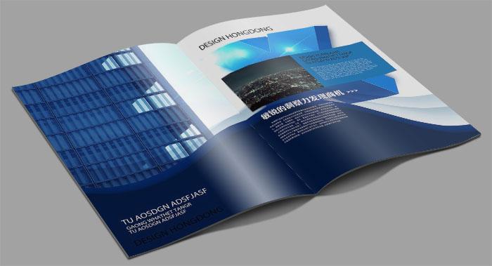 广州商务画册设计-商务画册设计公司