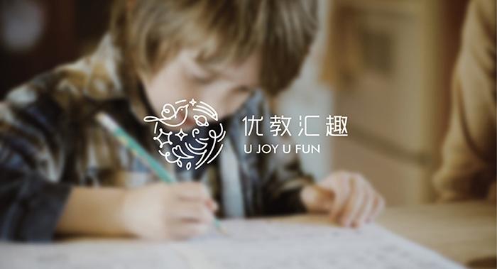 优教汇趣VIS设计-教育行业VIS设计公司