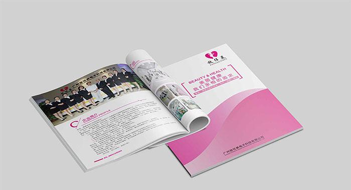 美容仪器画册设计-仪器产品目录设计