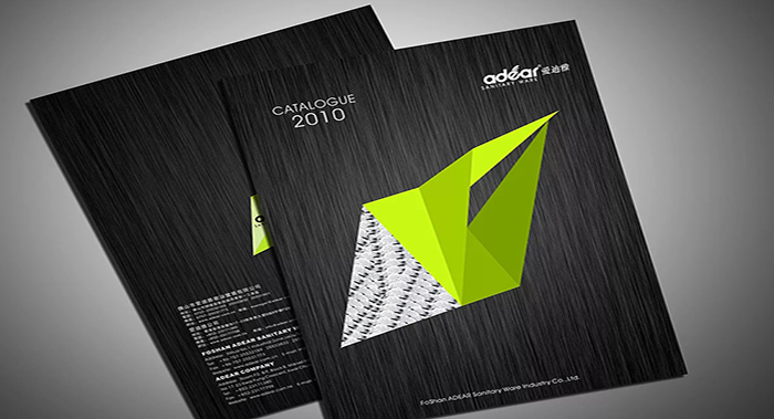 爱迪雅沐浴产品画册-沐浴产品画册设计公司