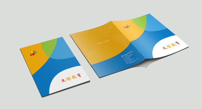 文博教育宣传画册设计-教育宣传画册设计公司