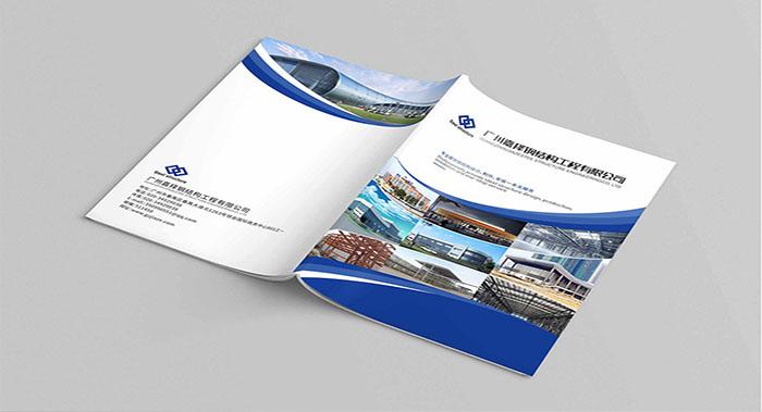 活动板房服务画册设计-立体停车库产品设计公司