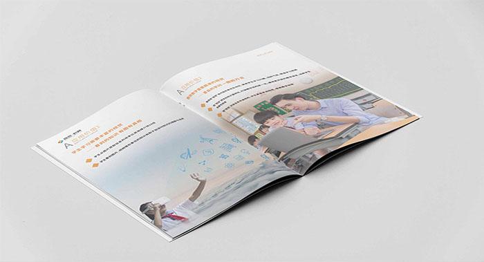 教育画册设计_教育机构宣传画册设计公司