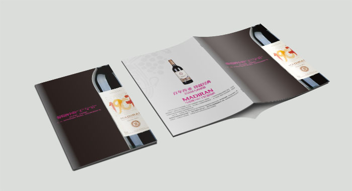 广州莫斯科葡萄红酒画册设计-葡萄红酒画册设计公司