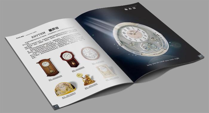 广州华兰仕钟表行业画册设计-钟表行业画册设计公司