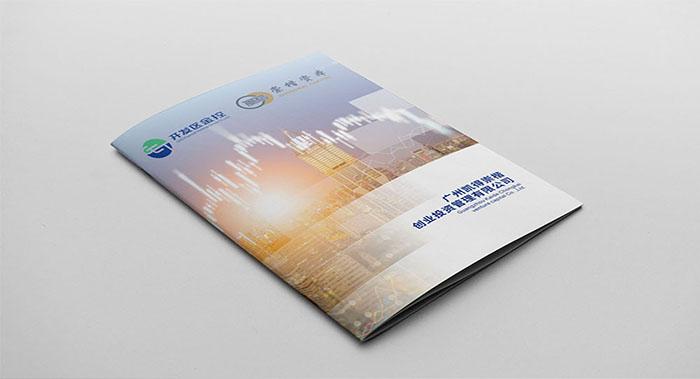 投资画册设计-创业画册设计-投资管理画册设计公司