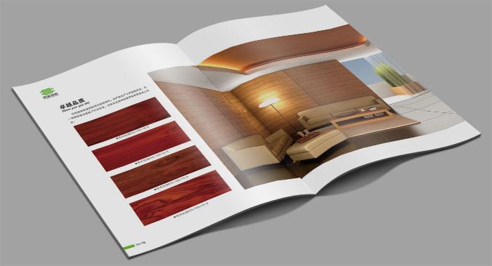 绿装地板产品画册设计-地板产品画册公司