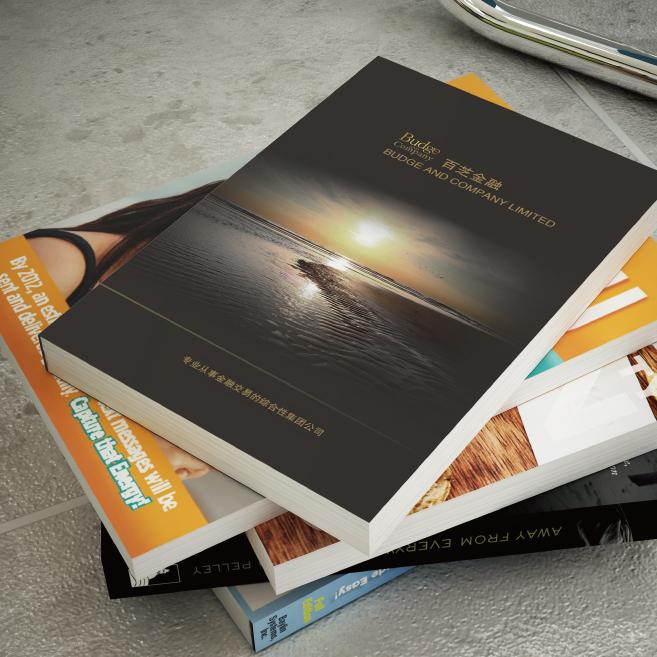 设计一P 多少费用?设计一本画册设计费用是多少钱?广州做一本画册需要多少钱?