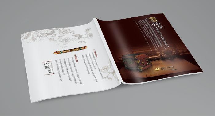 广州古典画册设计-中国韵味画册设计-古风画册设计