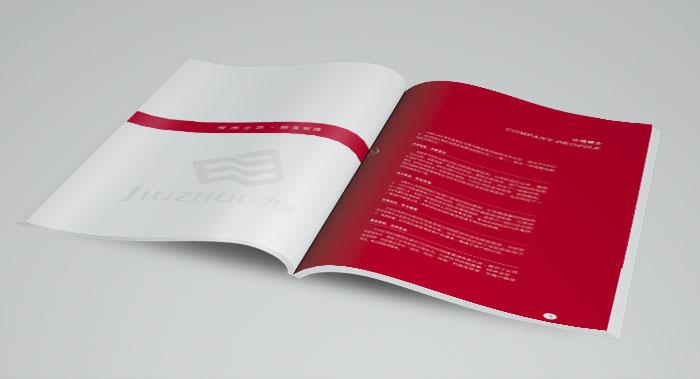 广州九洲计算机技术画册设计-计算技术画册设计-计算机科技公司画册设计