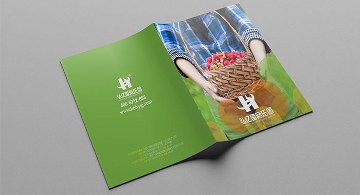 弘亿国际庄园-庄园画册设计-庄园宣传画册设计公司