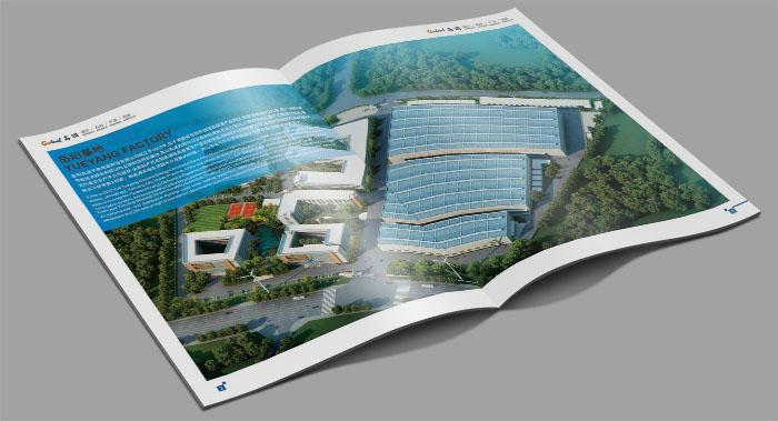 广州高澜股份画册设计-上市公司画册设计