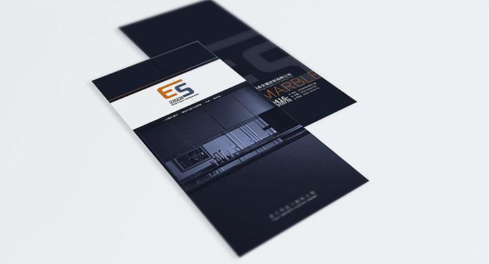 装修行业折页设计-建筑装修行业折页设计