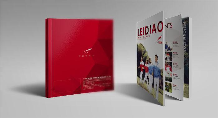 广州体育用品画册设计-体育用品画册设计公司