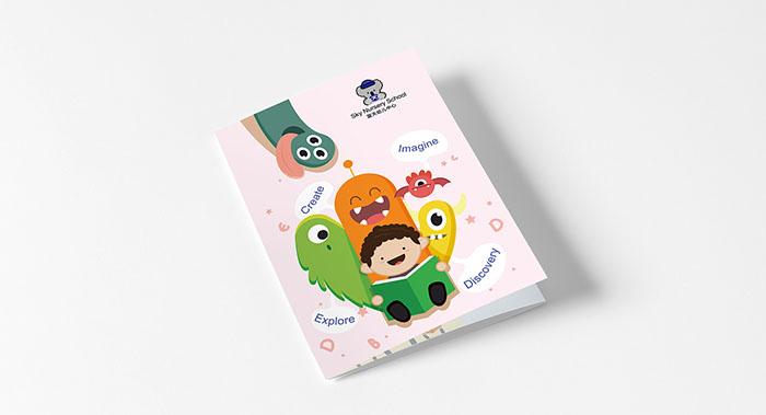 幼儿园折页设计-教育行业折页宣传设计