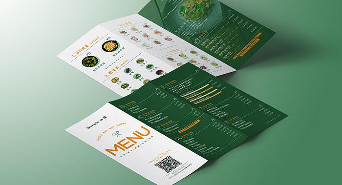 食品折页设计-外卖食品折页设计公司