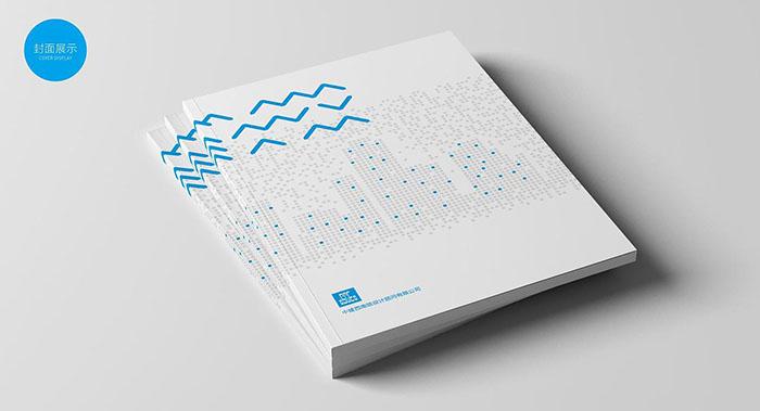 建筑行业画册设计-建筑行业画册设计公司