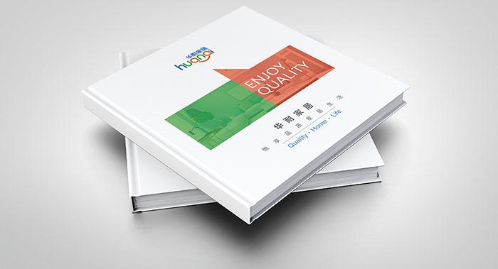 品牌企业建材画册设计-品牌建材画册设计公司