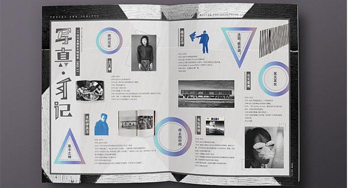 创意杂志设计-创意时尚杂志设计公司