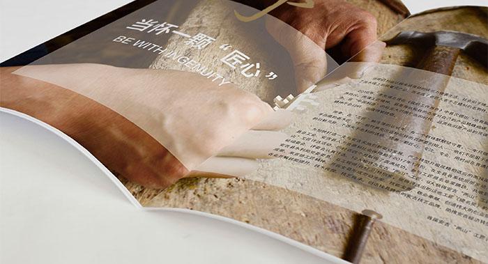 人文类杂志设计-人文类杂志设计公司