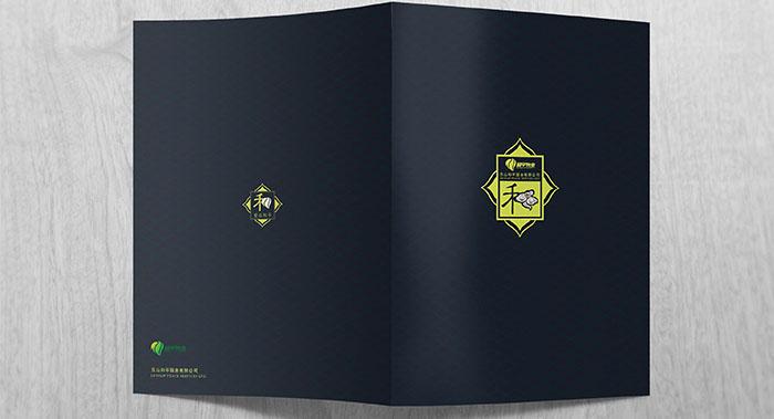 物业管理画册设计-物业管理画册设计公司