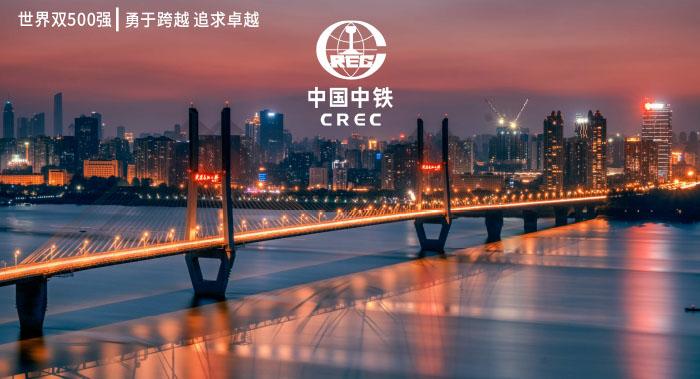 中铁建筑画册设计-建筑画册设计公司