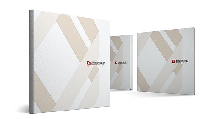 高端物业管理画册设计-高端物业画册设计公司