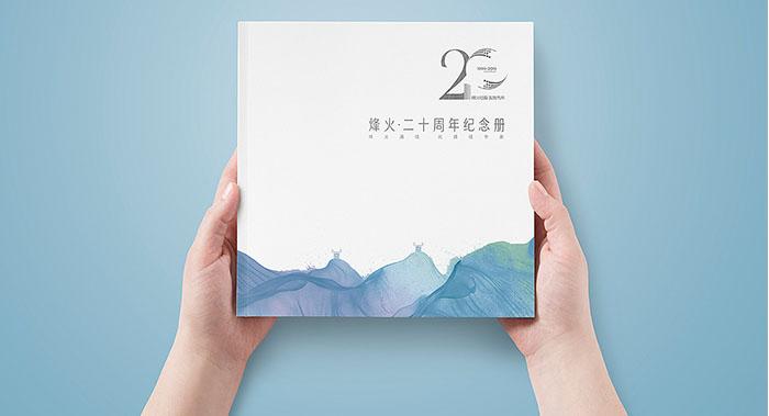 企业纪念册设计-企业周年纪念册设计公司