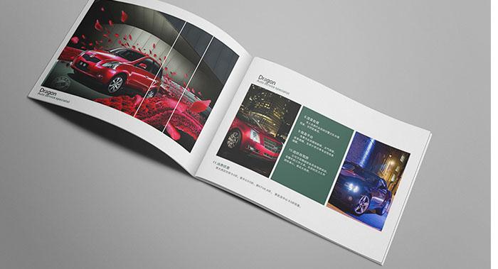 广州汽车服务中心画册设计-汽车服务画册设计公司