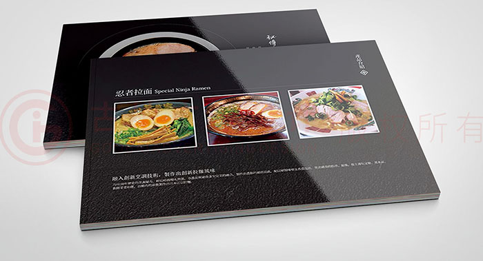 广州日式忍者拉面画册设计-餐饮画册设计-拉面画册设计公司