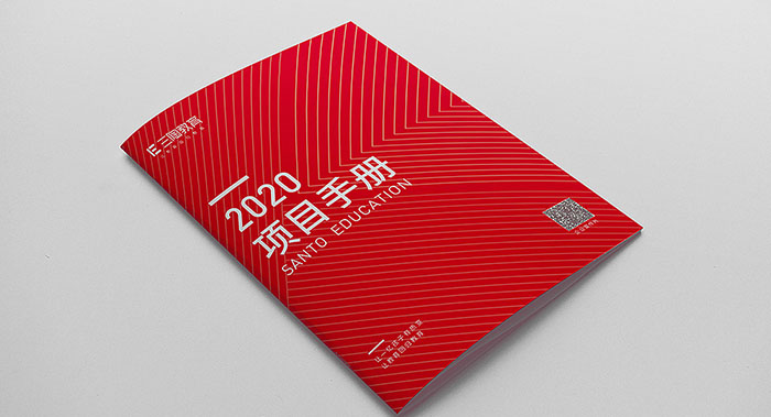 2020企业画册设计-2020企业画册设计公司