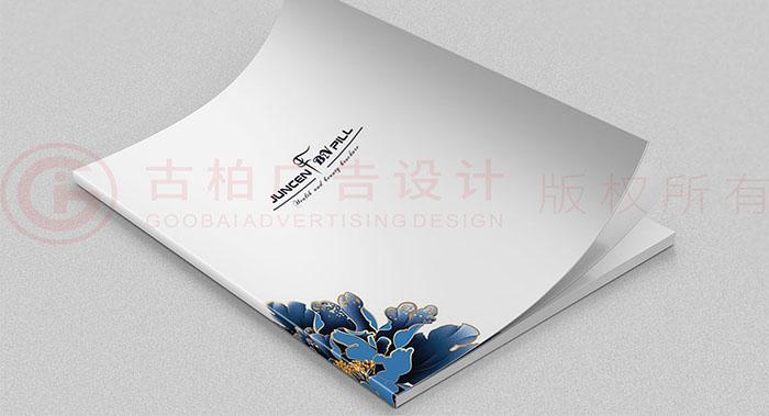 产品宣传手册设计-产品宣传手册设计公司