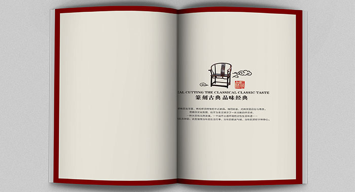 红木家具产品画册设计-中式家具产品画册设计公司