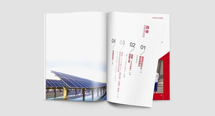 广州广告公司设计画册设计多少钱1P?一本画册多少钱?