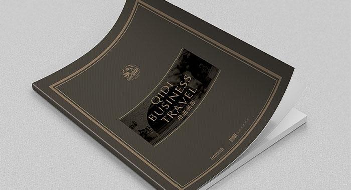 启迪商旅画册设计-招商手册设计-商旅招商手册公司