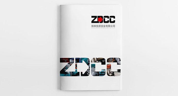 高新实业企业宣传册设计-高新企业宣传册设计公司